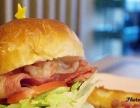 银川炸鸡汉堡店加盟,薯条鸡排汉堡奶茶加盟,5㎡起步