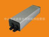 供应LED铝壳 防水外壳 恒流电源盒 XG-3628