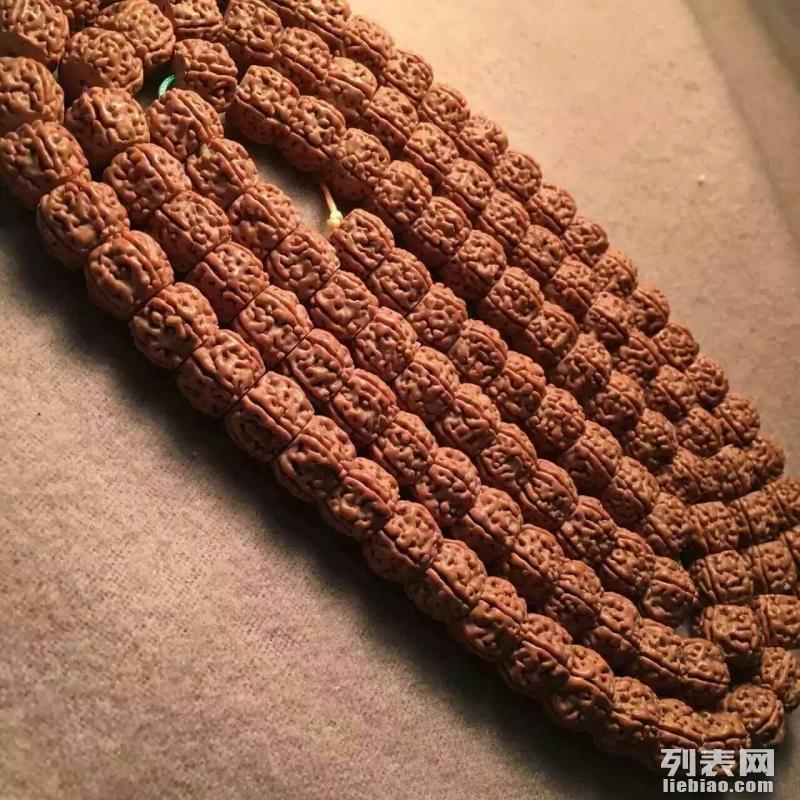 纯正一代盘龙纹小金刚菩提115颗超多备籽儿