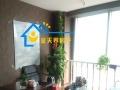 柳州市中心220平写字楼▊培训办公美容等首选