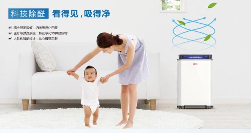 爱普兰打造医疗级母婴空气净化器