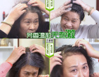 沧州 三支花草本润黑露 三支花清水黑发-(电视同款)
