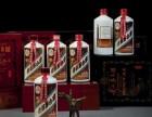 鞍山回收陈年老酒茅台酒 铁西区回收老酒茅台酒 五粮液多少钱