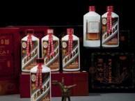 沈阳回收老茅台酒,鞍山回收五星茅台酒,老茅台瓶子回收价格