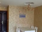 乌鲁木齐市政府旁华凌公寓高端精装大二居