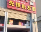 五河祥源爱情湾小区东门门面房出售