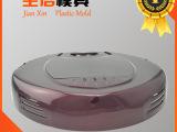 塑料电子产品注塑厂家 东莞坚信塑料注塑产品定制生产厂家