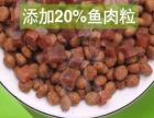 麦富迪系列粮食罐头 保真!!