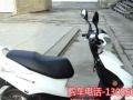 钱江摩托黄龙bj600gs