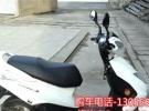 钱江摩托黄龙bj600gs1元