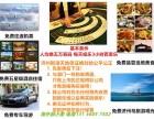 包机票包酒店包观光包美食没错就在济州岛豪华游快来加入吧