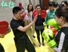 上海搏击教练培训机构