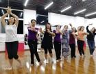重庆渝北区成人学舞班