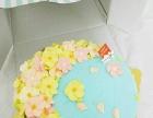 美味蛋糕微信订餐免费送货到家
