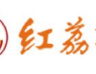 红荔村肠粉王加盟
