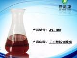 洗涤防锈润滑剂除蜡水原料