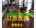 (青岛到九江客车 直达(188506393708)) 九江直