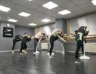 西安华翎中国民族舞专业成年人培训班