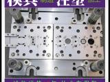 精密塑l料模具设计制作 塑料制品加工定制 工业设计 产品定制