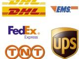 化学试剂国际空运到美国多少钱 快递菲律宾双清 联邦专线小包
