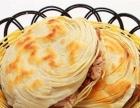 秦镇米皮培训技术 陕西凉皮肉夹馍砂锅面食加盟