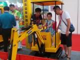 兒童游樂挖掘機 地攤娛樂游戲項目