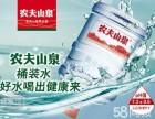 广州桶装水订水送水公司连锁配送全广州-喝健康水首选