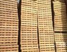 木托盤 定做-出售- 包裝箱 定做-出售-供應大量 塑料托盤