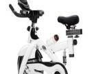 伊吉康健身器材 伊吉康健身器材加盟招商