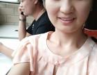 北京朝阳海淀通州顺义东城俄语学习班出国留学班一对一俄语小班