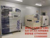 英国DAGE X-RAY X光检测仪出售出租自动光学检查仪