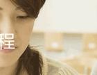 上海成人英语培训学校 奉贤英语口语培训 基础英语培训
