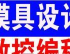 中山学淘宝网店管理、模具设计、平面设计到石岐艺晋
