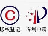 商标注册,专利服务,高新企业申请