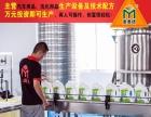 辽宁阜新工厂型尿素机械设备最新技术/配方