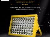 兆昌BAT95-T LED防爆灯