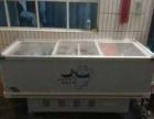 冰柜出售,九五成新