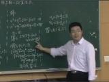高中数学专业辅导 临淄面对面辅导-非机构