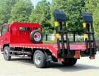 专拉8吨小型挖机平板运输车在那里买价格便宜