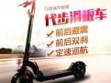 小勐拉维加斯滑板车开批发电动户