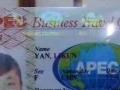 专业办理美国,加拿大,澳大利亚,日韩,欧洲签证申请,
