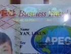 专业办理美国,澳大利亚,日韩,欧洲签证申请