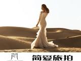 喀什婚紗攝影喀什婚紗照喀什攝影寫真