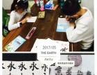 无锡新区书法培训中心暑期班