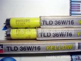 [官方授权 灯具批发]飞利浦防紫外线UV黄光安全灯管TL-D36