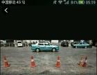 0公里油气混合新桑塔纳(全包)车找人