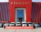 青海湖包车拼车攻略青海煜鹰户外旅游包车专业包车团队