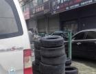 无锡精品二手轮胎批发零售轮毂改装升级店
