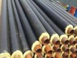 供蘭州保温管和甘肃聚氨酯保温管厂