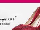 珂雅姿 艾慕雅 25类女装鞋商标转让 R商标